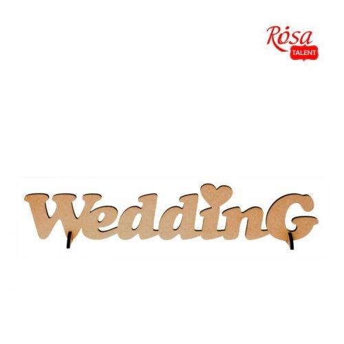 """Заготовка надпись """"WEDDING"""""""