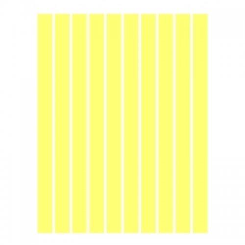 Набор полосок бумаги для квиллинга, желтый пастель