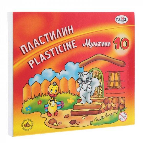 "Пластилин ""Мультики"" 10 цветов"