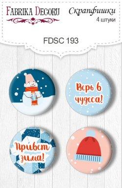 скрапфишка FDSC-193