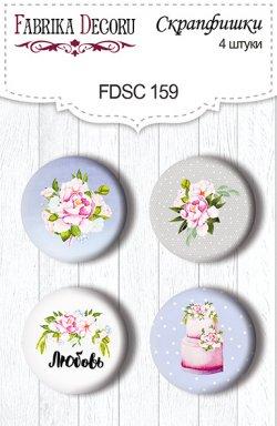 скрапфишка FDSC-159