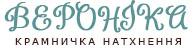 veronyka.com.ua